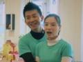 《极速前进中国版第四季片花》第四期 吴敏霞张效诚动作神同步 遭吐槽:别秀恩爱了