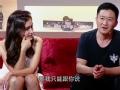 《国片大首映片花》吴京谈《战狼2》陈医生原型 致敬援非医生