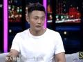 《深圳卫视非常静距离片花》父亲白血病被隐瞒悔终身 李荣浩拒见最后一面