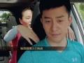 《极速前进中国版第四季片花》第五期 吴敏霞贴心为张效诚揉肩 元力组合大玩双人赛车