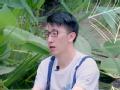 《极速前进中国版第四季片花》20170901 极速攻略第五期