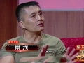 《国片大首映片花》抢先看 常戎追踪吴磊被发现 危险镜头险出事故
