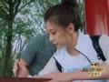 《极速前进中国版第四季片花》第六期 贾静雯秀软笔书法 吴敏霞尴尬捂脸逃跑