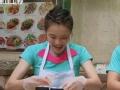 《极速前进中国版第四季片花》第六期 喷香蟹肉惹张效诚流口水 吴敏霞遭逼问投票信息