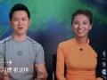 《极速前进中国版第四季片花》第六期 吴敏霞舞狮搞笑打滚 张星月走路晃荡变神婆
