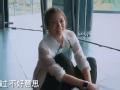 《极速前进中国版第四季片花》第六期 科爸被吹翻秀出表情包 贾静雯偷摸为老公加油