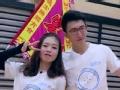《极速前进中国版第四季片花》20170908 极速攻略第六期