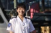 华北第一女子线路司机