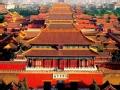 读懂北京城 首都从哪来