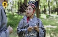 歪果仁中国历史满分以后