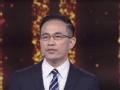 中国反腐败