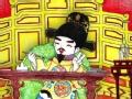 读懂北京城 皇家设计师
