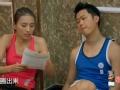 《极速前进中国版第四季片花》第七期 星月耐心纠正强子失误 主持人陷淘汰危机