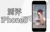 女友壕气送男友iphone8