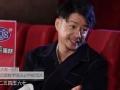 《鲁豫有约大咖一日行第三季片花》段奕宏讲述圈内内幕 曾遇数字演员斥其必将淘汰