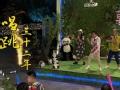 《围炉音乐会第三季片花》20170928 预告 三十年唱跳组合草蜢来袭 被问单飞犀利回应