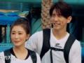 《极速前进中国版第四季片花》第八期 节目组挖坑极速帮 修杰楷智商爆表秒识破