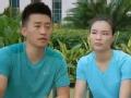 《极速前进中国版第四季片花》第八期 吴敏霞被曝有耳疾 强子竟是潜水老司机?