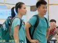《极速前进中国版第四季片花》第八期 张效诚自信立flag 王丽坤再遇学歌短板
