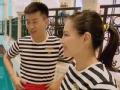 《极速前进中国版第四季片花》第八期 张效诚责备吴敏霞不配合 贾静雯信心不足怯场