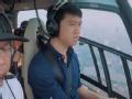 《极速前进中国版第四季片花》20170929 预告 王丽坤上天遭遇坠机惊魂 贾静雯受挫欲弃赛
