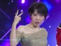 《超强音浪第四季片花》抢先看 吴莫愁唱《My Lips》 性感舞步惹人爱