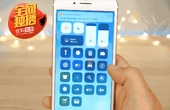 iOS 11最全功能盘点