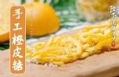 吃橙子不吐皮做得到么?