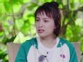 《明星健身房片花》20170926 预告 吴昕做体脂测试装傻  频推日程被曝恋爱中