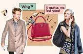 为什么女性都特别爱买包?