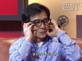 《国片大首映片花》抢先看 成龙尊重导演成果 与刘涛齐扮老