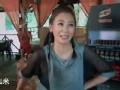 《极速前进中国版第四季片花》第九期 贾静雯真实身高被戳穿 王丽坤自降身高比矮