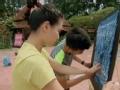 《极速前进中国版第四季片花》第九期 贾静雯拿错印章烫伤手 吴敏霞着急被扎飙血