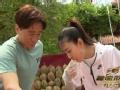《极速前进中国版第四季片花》小综曝儿时对榴莲有阴影  忍巨臭强吞榴莲肉