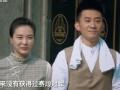 《极速前进中国版第四季片花》第十期 王丽坤承认隐藏实力 吴敏霞夫妇零默契开场