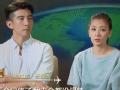 《极速前进中国版第四季片花》第十期 铠甲夫妇秀七秒记忆力 贾静雯自嘲一孕傻九年