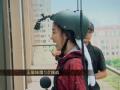 《极速前进中国版第四季片花》第十期 王丽坤挑战逆天高度 撕心裂肺喊到破音
