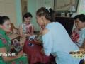 《极速前进中国版第四季片花》第十期 贾静雯遭上海话刁难 疯狂作揖秒变乖儿媳