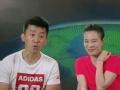 《极速前进中国版第四季片花》20171006 第十期全程(上)