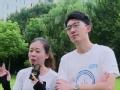 《极速前进中国版第四季片花》20171006 极速攻略第十期