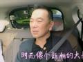《搭车卡拉SHOW片花》20171012 预告 张晨光实力模仿宋小宝 直播喊麦自创RAP