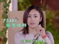 《明星健身房片花》刘芸产后22天瘦身40斤 揭秘女明星的产后瘦身路