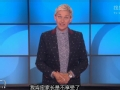 《艾伦秀第15季片花》S15E25 艾伦展示艾伦商店魔性广告