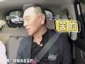 《搭车卡拉SHOW片花》第四期 遇史上最急乘客连环催单 为老爷演技疯狂打CALL
