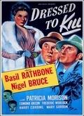 剃刀边缘(1946)