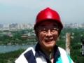北京中轴线指向之谜