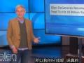 《艾伦秀第15季片花》S15E34 艾伦盘点开播以来流量最多视频