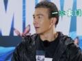 《明星健身房片花》刘耕宏曾在球场痛骂周董 曝两人健身都不穿内裤