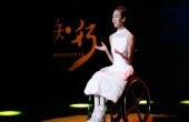 自由舞者成轮椅女王仍精彩