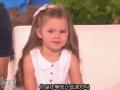 《艾伦秀第15季片花》S15E38 5岁小歌手搭档爸爸秀天籁之音震惊全场